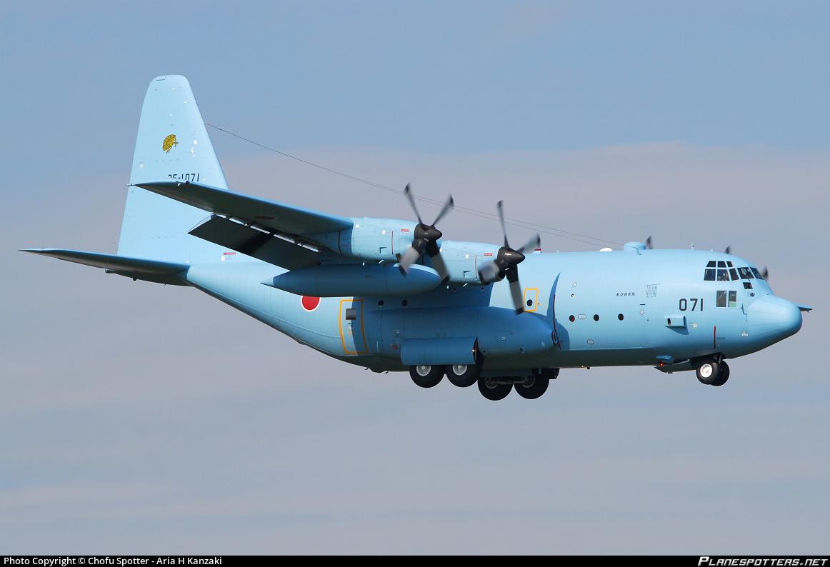 MPower - Show aircraft class